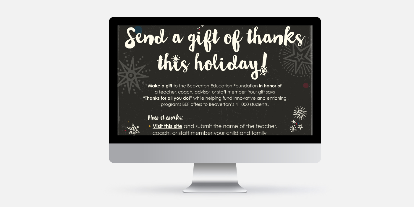 Beaverton Education Foundation email campaign for holiday gifting
